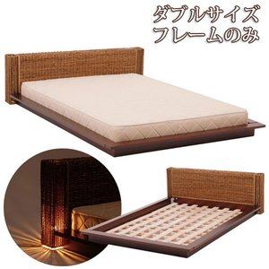 すのこベッド ベッド ベッドフレーム ローベッド アバカ製 アバカ アジアンリゾート 照明 フロアベッド グランツ ダブル|harda-kagu