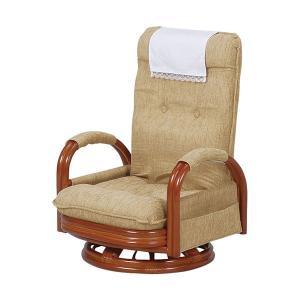 籐 リクライニング 回転座椅子 ハイバック ロータイプ ライトブラウン 籐 籐製 ラタン 回転座椅子 回転 座椅子 harda-kagu