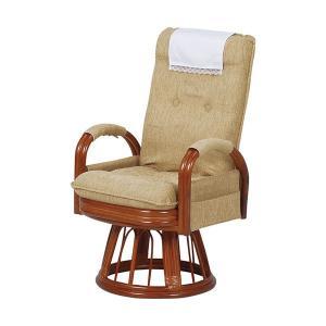 籐 リクライニング 回転座椅子 ハイバック ハイタイプ ライトブラウン 籐 籐製 ラタン 回転座椅子 回転 座椅子 harda-kagu
