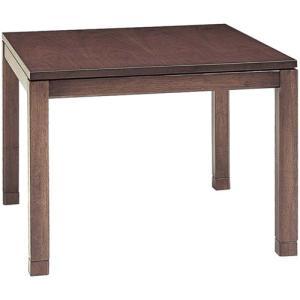 継脚こたつ シェルタT 正方形 幅90cm ハイタイプ ダークブラウン 奥行90 高さ64 69cm ハイタイプこたつ ハイタイプダイニングこたつテーブル|harda-kagu