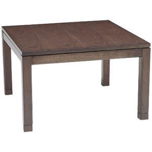 継脚こたつ シェルタT 正方形 幅90cm ミドルタイプ ダークブラウン 奥行90 高さ51 56cm こたつテーブル 長方形 こたつ リビングテーブル テーブル 座卓|harda-kagu