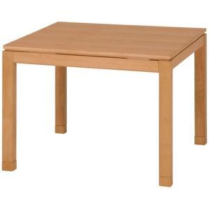 継脚こたつ シェルタT 正方形 幅90cm ハイタイプ ナチュラル 奥行90 高さ64 69cm ハイタイプこたつ ハイタイプダイニングこたつテーブル|harda-kagu