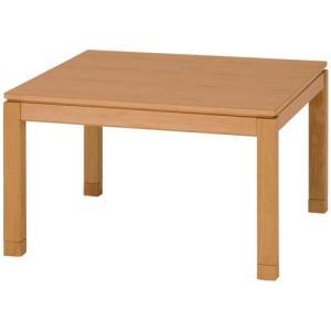 継脚こたつ シェルタT 正方形 幅90cm ミドルタイプ ナチュラル 奥行90 高さ51 56cm こたつテーブル 長方形 こたつ リビングテーブル テーブル 座卓|harda-kagu