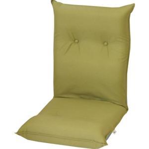 リクライニング座椅子 凛 オリーブグリーン