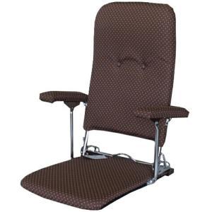 リクライニング座椅子 座椅子 折りたたみ 肘付 刺子 茶 幅53cm チェア 和風座椅子 リクライニング リクライニングソファ リクライニングチェア フロアチェア|harda-kagu