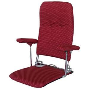 リクライニング座椅子 座椅子 折りたたみ 肘付 刺子 赤 幅53cm チェア 和風座椅子 リクライニング リクライニングソファ リクライニングチェア フロアチェア|harda-kagu