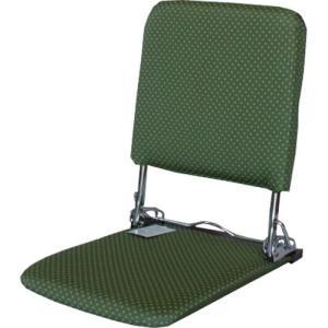 リクライニング座椅子 座椅子 折りたたみ 肘無 刺子 緑 幅40cm チェア 和風座椅子 リクライニング リクライニングソファ リクライニングチェア フロアチェア|harda-kagu