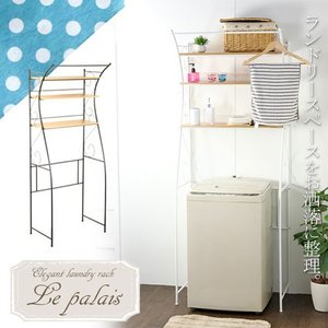 洗濯機ラック ホワイト 幅75 高さ191cm ランドリー収納 ランドリーラック 洗濯機上ラック 洗濯機の上 ラック 収納|harda-kagu