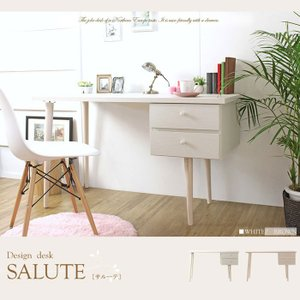 北欧デザインデスク サルーテ 幅120cm ホワイト|harda-kagu