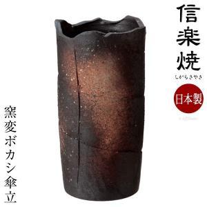 信楽焼き 傘立て 窯変 ボカシ 白 手桶 幅24cm 日本製 完成品 信楽焼 傘立 スリム 傘置き 傘入れ 傘たて 和風 しがらき焼 ギフト カサ立て 笠立て|harda-kagu