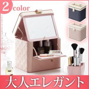 アクセサリーケース コスメボックス メイク収納 メイクボックス アラベスク メイクボックス 化粧品収納 コンパクト ドレッサー コスメケース 化粧ボックス|harda-kagu