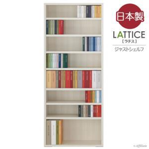 日本製 完成品 薄型本棚 ラチス:ジャストシェルフ 幅75cm高さ180cm ホワイトウッド 本棚 木製 収納 書棚 ラック シェルフ 収納棚 多目的ラック マルチラック harda-kagu