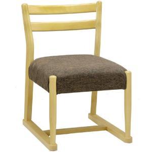 ダイニングチェア デスクチェア 木製 木製チェア 椅子 イス チェア ロータイプ 低い エスコート 布張 布張座面 肘無 HO|harda-kagu