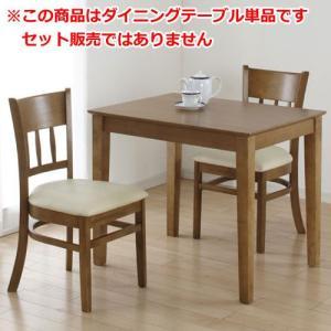ダイニングテーブル 単品 2人 2人掛け 2人用 ダイニング キッチ マーチ 幅85cm ライトブラウン 奥行65 テーブル 机 食卓 つくえ|harda-kagu
