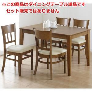 ダイニングテーブル 単品 4人 4人掛け 4人用 ダイニング キッチ マーチ 幅115cm ライトブラウン テーブル 机 食卓 つくえ|harda-kagu