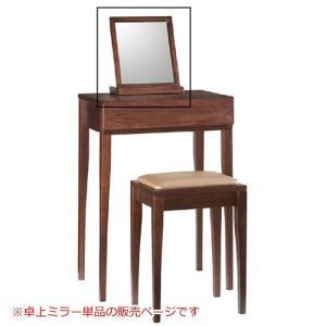 木製卓上ミラー レトロモダン rm-1009 幅310 奥行165 高さ350mm 雑貨 ミラー 鏡|harda-kagu
