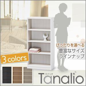 本棚 書棚 棚 シェルフ 収納棚 タナリオ 幅59cm 高さ120cm カラーボックス 文庫 コミック ハードカバー A4 A4ファイル 雑誌 収納|harda-kagu