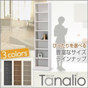 本棚 タナリオ 幅44cm高さ198cm ホワイト/ナチュラル/ダークブラウン tnl-19844 harda-kagu
