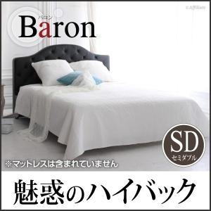 すのこベッド ベッド ベッドフレーム スノコベッド セミダブル 姫系ベッド プリンセスベッド クラシカル アンティーク レザーベッド バロン ブラック|harda-kagu