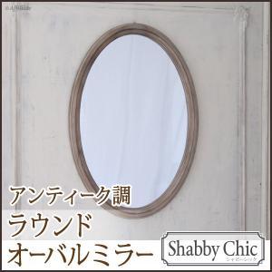 壁掛けミラー 鏡 壁掛け ミラー 姿見 全身 ウォールミラー シンプル 姫 プリンセス 楕円 フレンチアンティーク調壁掛けオーバルミラー シャビーシック|harda-kagu
