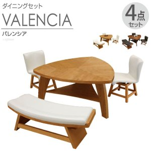 ダイニングテーブルセット 4人用 4人  ダイニングセット ダイニング4点セット バレンシア 幅135cm チェア ベンチ ダイニングテーブル 三角形 4人掛 セット|harda-kagu