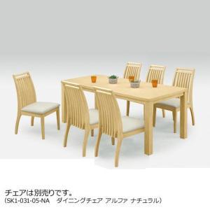 ダイニングテーブル 木製 北欧 アンティーク アルファ 幅180cm ナチュラル 食卓テーブル 食卓机 木製テーブル ウッドテーブル リビングテーブル|harda-kagu
