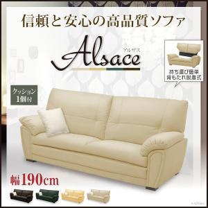 3人掛けソファ Alsace 1900 / アルザス ソファー ハイバック 合成皮革 3人用ソファ|harda-kagu