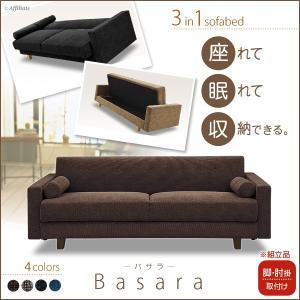 ソファベッド ソファーベッド ソファ 3人掛け 幅197cm 布張 座面下収納付 Basara ソファーベット 収納付き クッション付き 3人掛けソファ 3人掛けソファベッド|harda-kagu