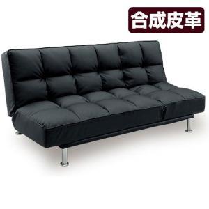 3人掛けリクライニングソファベッド 幅186cm 合皮 OthelloII ブラック オセロ ソファー ソファベット 幅1860 奥行900 高さ840 座面高さ415mm|harda-kagu
