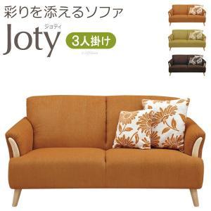 ソファ ソファー 3人掛けソファ 3人掛け ジョティ 布張り 3人掛けソファー クッション付き ローソファ フロアーソファ ファブリック おしゃれ かわいい|harda-kagu
