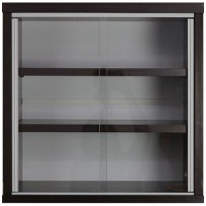 食器棚 ミニ食器棚 引き戸 幅45cm 高さ45cm ダークブラウン 本棚 小さい カップボード 食器 収納 キッチン 収納棚 キッチンラック 戸棚 キャビネット 棚|harda-kagu