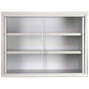 食器棚 ミニ食器棚 引き戸 幅60cm 高さ45cm ホワイト 本棚 カップボード 食器 キッチン収納 収納 キッチン 収納棚 キッチンラック 戸棚 キャビネット 棚|harda-kagu