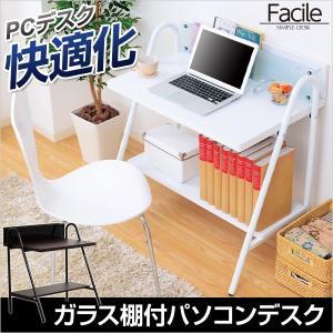 ガラス収納棚付き コンパクト パソコンデスク Facile ファシール 幅80 デスク 勉強机 机 PCデスク パソコン机 つくえ パソコンラック 収納 ノート パソコン 学習|harda-kagu
