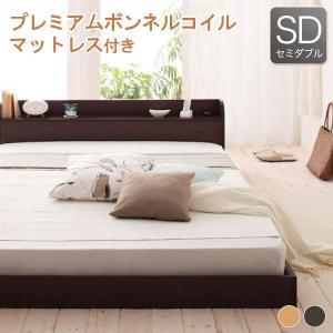 棚コンセント付きフロアベッド Cliet クリエット ボンネルコイルマットレス:ハード付き セミダブル ベッド ベット セミダブルベッド フロアタイプ ロータイプ|harda-kagu