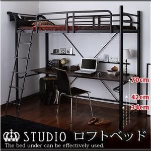 3段可動デスク&コンセント宮棚付きロフトベッド Studio ステューディオ ベッド ベット シングル パイプベッド ロフトベッド ロフトパイプベッド ハイベッド|harda-kagu