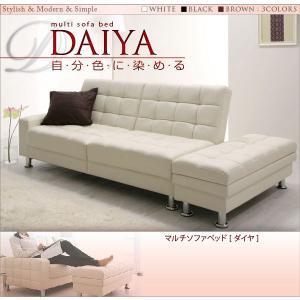 ソファベッド ダイヤ ホワイト 白 幅167 ソファ ソファー 2人掛け リクライニング カウチソファ 収納付き 新生活 1人暮らし 幅167cm 合皮 収納スツール付|harda-kagu