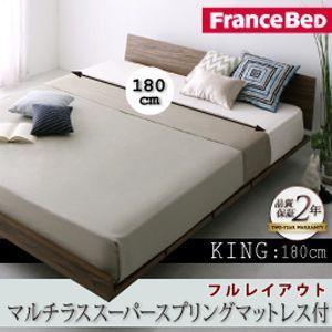 ローベッド Masterpiece マスターピース マルチラススーパースプリングマットレス付き 幅180cm:フルレイアウト キング ベッド ベット キングベッド マットレス付|harda-kagu