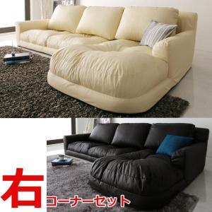 日本製 コーナーソファ カウチソファ ウィズロー レザータイプ 右コーナーセット 幅186 ソファ ソファー sofa 3人 3人掛け 三人掛け 3P ローソファー タイプ 肘|harda-kagu