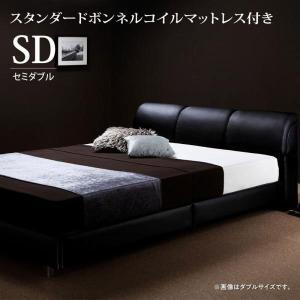 モダン デザインベッド RODEO ロデオ スタンダード ボンネルコイルマットレス付き セミダブル ベッド ベット 高級 ヘッドボード背もたれクッション スチール脚|harda-kagu
