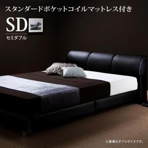 モダン デザインベッド RODEO ロデオ スタンダード ポケットコイルマットレス付き セミダブル ベッド ベット 高級 ヘッドボード背もたれクッション スチール脚|harda-kagu