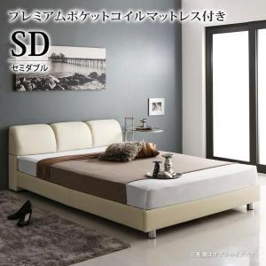 モダン デザインベッド RODEO ロデオ プレミアム ポケットコイルマットレス付き セミダブル ベッド ベット 高級 ヘッドボード背もたれクッション スチール脚|harda-kagu