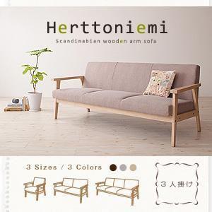 木肘 北欧ソファ ヘルトニエミ 幅171 ベンチ ソファ ソファー sofa 3人 3人掛け 三人掛け 3P 天然木 木脚 肘かけ ソファベンチ アームチェアー 椅子 イス いす|harda-kagu