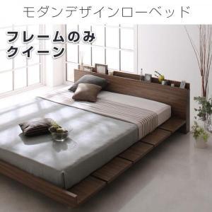 ベッドフレーム ベッド ローベッド 棚 コンセント フランクリン クイーン ベット フロアベッド ローベット 低いベッド harda-kagu