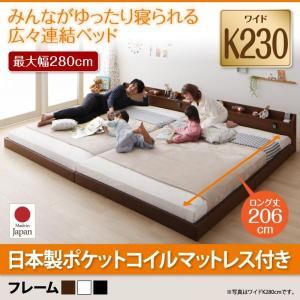 北海道・沖縄・離島への配送は別途送料がかかります。 ベッドフレーム [サイズ] 長さ×高さ(約)22...