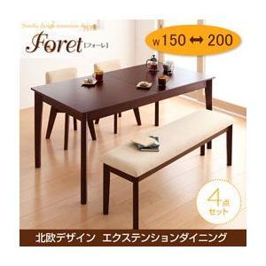 北欧 Foret フォーレ/4点セット テーブル幅150-200+回転チェア×2+ベンチ ダイニングセット ダイニングテーブル 4〜6人掛け セット 伸長式  伸縮式 テーブ|harda-kagu