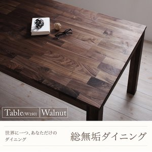 総無垢材ダイニング Tempus テンプス/テーブル・ウォールナット 幅180 180cm ダイニングテーブル単品 6人掛け 6人用 六人掛け 食卓テーブル 木製ダイニング|harda-kagu
