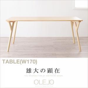 ダイニングテーブル 単品 4人 4人掛け 4人用 北欧 デザイン オレロ テーブル 幅170 テーブル 木製 モダン ダイニング 食卓 木製ダイニングテーブル 食卓 机|harda-kagu