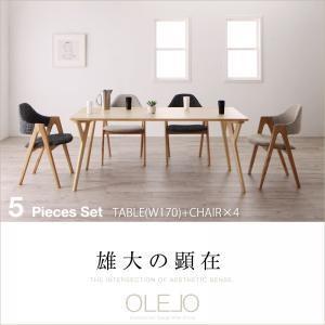 ダイニングテーブルセット 4人用 4人  ダイニングセット 北欧 オレロ 5点セット 4人掛け用 四人掛け テーブルセット セット おしゃれ ダイニング|harda-kagu