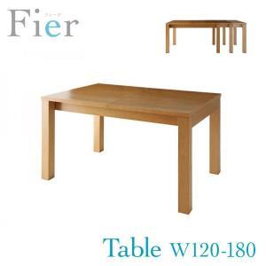 北欧 エクステンション 伸長式 ダイニングテーブルFier フィーア テーブル 幅120cm 伸縮 木製テーブル 食卓テーブル 伸縮テーブル 伸長式ダイニング|harda-kagu