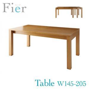北欧 エクステンション 伸長式 ダイニングテーブルFier フィーア テーブル 幅150cm 伸縮 木製テーブル 食卓テーブル 伸縮テーブル 伸長式ダイニング|harda-kagu